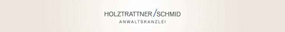 HolztrattnerSchmid Logo